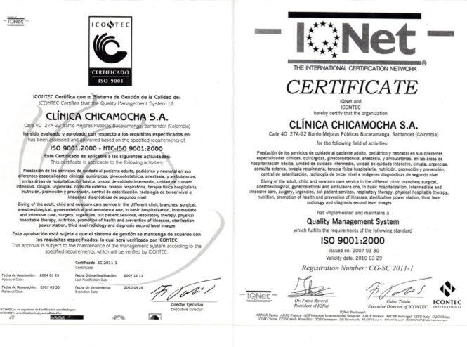 Certificaciones de Calidad Bajo Normas Internacionales ISO 9001 del Año 2004